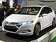 エコプロダクツ2008:インサイトのコンセプトモデル、日産の電気自動車——最新エコカーを見てきました