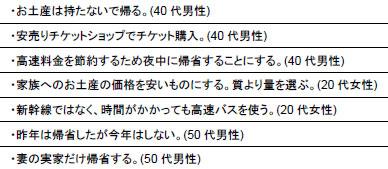 yd_bonus1.jpg
