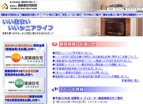 ah_kouzai.jpg
