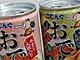 関東風でも関西風でもない。しぶとく生き残る「おでん缶」