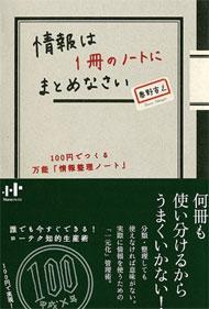 yd_book.jpg