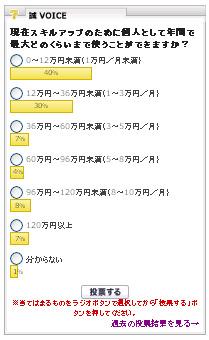 ah_mako1.jpg
