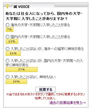 ah_mako3.jpg