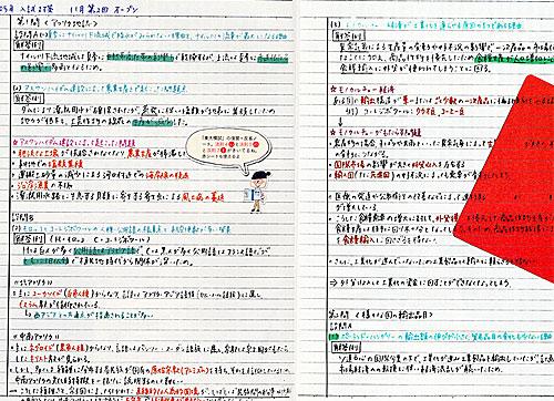 yd_morita2.jpg