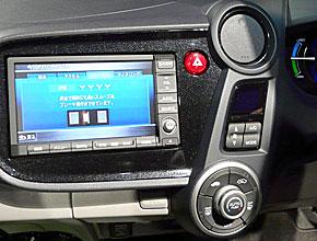 yd_car3.jpg
