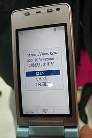 gzp03.jpg