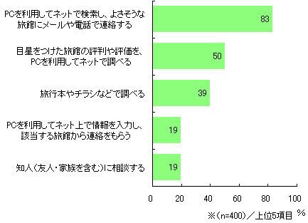 ah_ryokan.jpg
