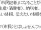 オーマイニュースが、日本で普及しなかった理由
