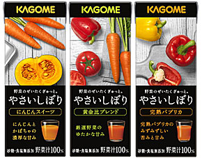 yd_kagome10.jpg