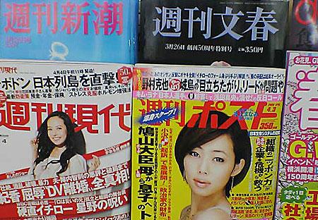 yd_magazine.jpg