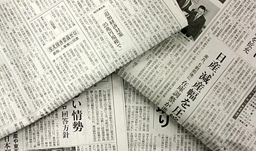 yd_media.jpg