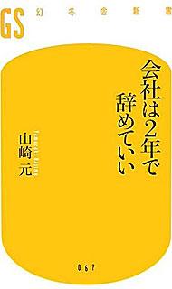 yd_yama2.jpg