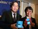 DSで生活が便利になる——任天堂・岩田聡社長と宮本茂専務、ゲーム機の現在と未来を語る