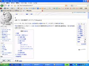 ah_1c.jpg