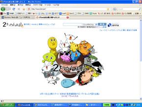 ah_2c.jpg