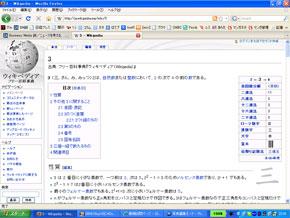 ah_3c.jpg