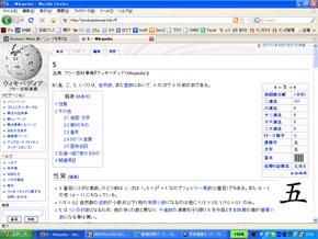 ah_5c.jpg
