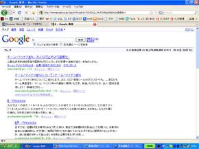 ah_6.jpg