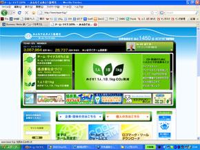 ah_6c.jpg