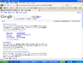 ah_7.jpg