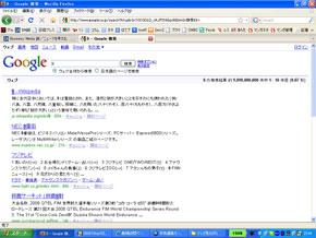 ah_8.jpg