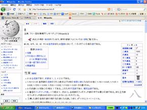 ah_8c.jpg