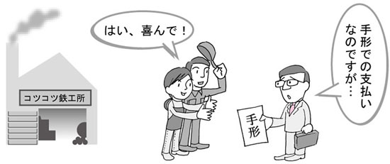 yd_tegata.jpg