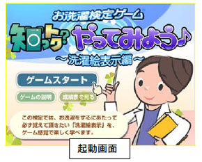 ys_game1.jpg