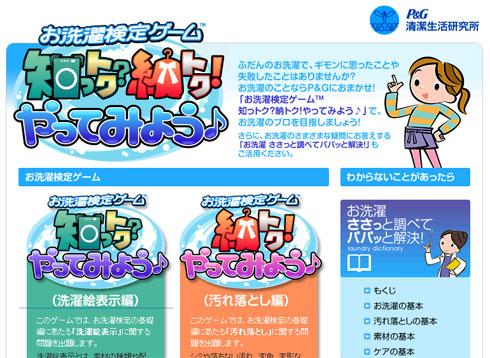 ys_game3.jpg