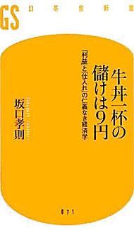 yd_9.jpg