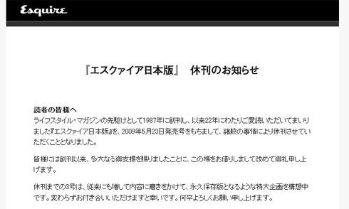 ah_go1.jpg