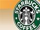 米国で白熱する、プレミアムコーヒー戦争とスタバいじめ