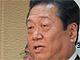 今、民主党の代表を辞する理由——小沢一郎民主党代表の辞任会見を完全収録
