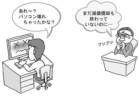yd_29.jpg