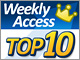 �� Weekly Access Top10�i2009�N5��9��`5��15��j�F�����ԋƊE�̓A�j�������ׂ�