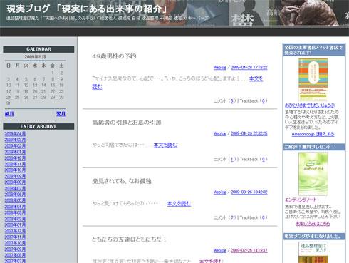 ah_y2.jpg