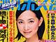 朝日を襲撃した実行犯、相撲の八百長……。それでも週刊誌が売れなかったワケ