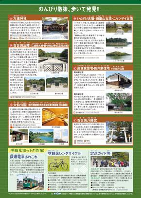 mk_sakai_guide.jpg