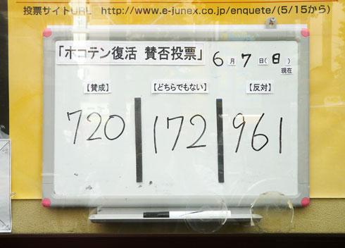 ah_sanpi.jpg