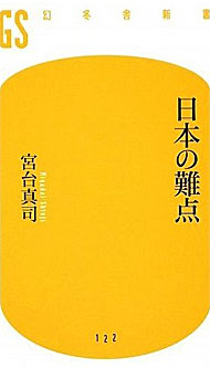 yd_miyadai.jpg