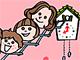 不況の影響で……家族の絆は深まり、同僚とのつき合いは減る?