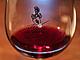 安いワインは手に入るが……割高な「ビオワイン」を好む理由