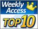 誠 Weekly Access Top10(2009年6月13日〜6月19日):「イチロー選手が連続試合安打の大リーグ記録を達成!」……する確率は0.29%