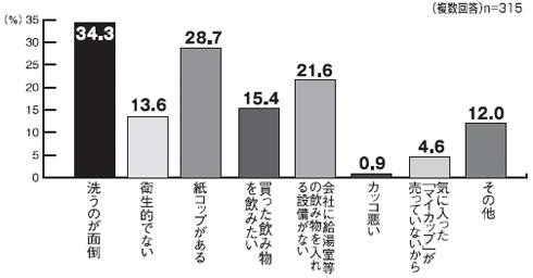 ah_ofitukawa.jpg
