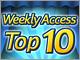 誠 Weekly Access Top10(2009年6月27日〜7月3日):ドラクエ&AIONは職場に影響を与えるか?