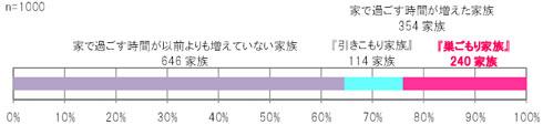 ah_iesugo.jpg