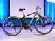 三洋「eneloop bike」に実売10万円の折りたたみ型 高級スポーツタイプも