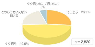 ah_kazokizu.jpg