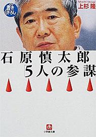 yd_ishihara.jpg