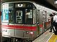 杉山淳一の+R Style:第12鉄 名古屋地下鉄めぐり